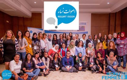 Tunisiennes interdites aux Emirats : Aswat Nissa «scandalisée»