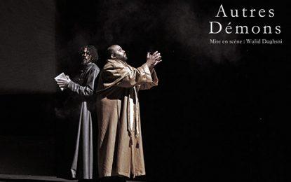JTC-2017 : La pièce «Autres démons» ce soir à El Teatro