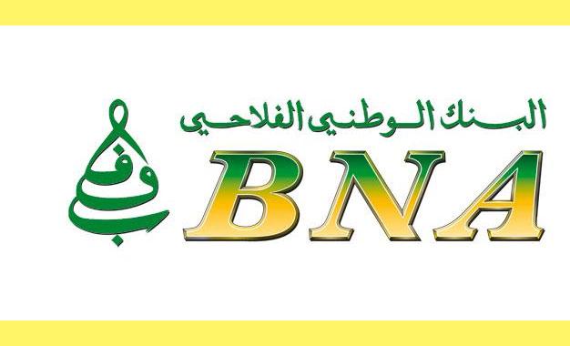 la bna annonce le succ u00e8s des souscriptions  u00e0 son emprunt