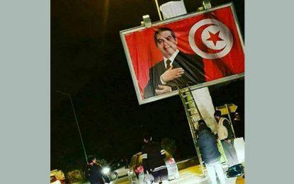Kram : Un portrait de Ben Ali sur un panneau publicitaire
