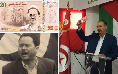 Nouveau billet de 20 dinars à l'effigie de Farhat Hached