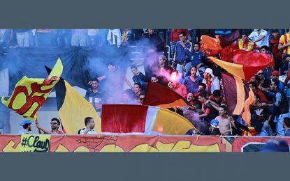 Radès : Un agent arrêté pour avoir tenté d'introduire des flammes au stade