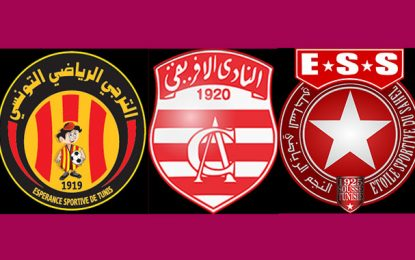 Football-Ligue 1 : Le Club africain rejoint l'Etoile à la seconde place