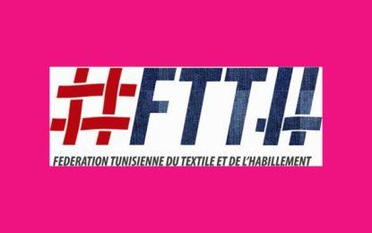 Textile et habillement : La FTTH affiche des résultats à la mesure des ambitions