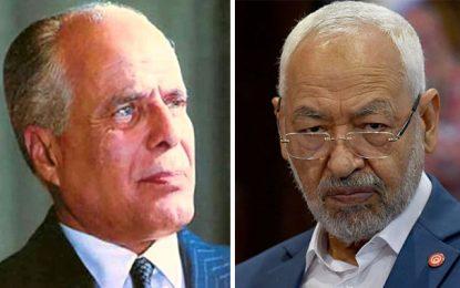 Bloc-notes : Le parti Ennahdha doit-il être dissous?