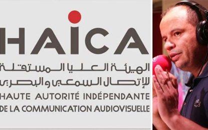 La Haica appelle Naoufel Ouertani à respecter la déontologie