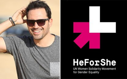 «He for She» : Dhafer El Abidine s'engage pour la femme