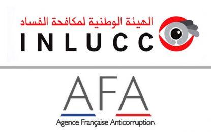 Coopération tuniso-française dans la lutte contre la corruption