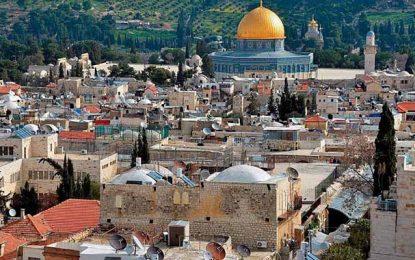 Jérusalem : La Tunisie exprime son inquiétude suite à la décision de Trump