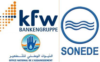 La KfW renforce son intervention dans le secteur de l'eau en Tunisie