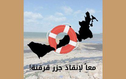Greenpeace au secours des îles de Kerkennah