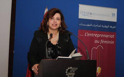 La Tunisie compte près de 15.000 micro-entrepreneuses