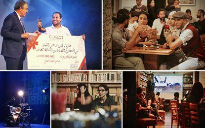 Liber'Thé : Prix Conect du projet d'espace culturel privé