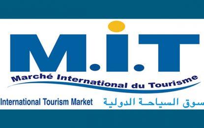 Le M.I.T 2018 consacrera le tourisme local
