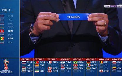 Mondial 2018 : La Tunisie dans le Groupe G avec la Belgique, l'Angleterre et Panama