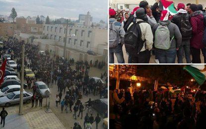 Al-Qods : Manifestation près de l'ambassade des Etats Unis à Tunis