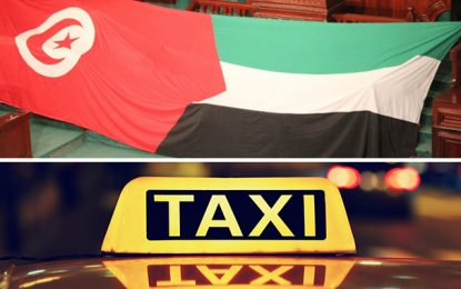 Tunis : La station de taxi en face de l'ambassade US baptisée Al-Qods