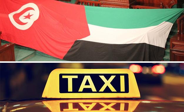 tunis la station de taxi en face de l ambassade us baptis e al qods kapitalis. Black Bedroom Furniture Sets. Home Design Ideas