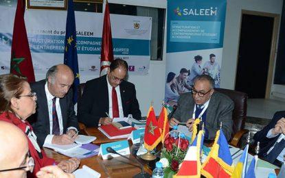 Saleem : Un projet pour favoriser l'entrepreneuriat étudiant