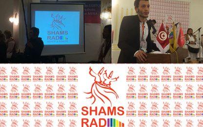 Tunisie : Une web radio dédiée aux homosexuels