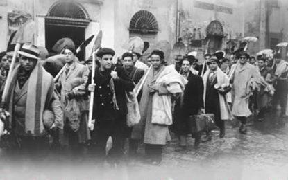 IFT : Commémoration du 75e anniversaire de la rafle des juifs de Tunis