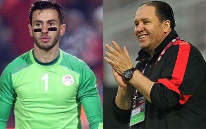 Rami Jridi se rappelle au souvenir de Nabil Maaloul