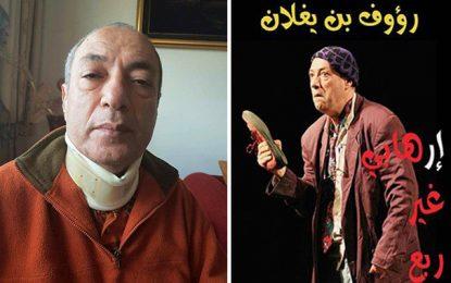 Tunis : Report du spectacle de Raouf Ben Yaghlane pour des raisons de santé