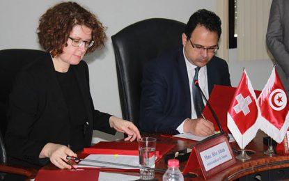 Programme suisse pour impulser les exportations tunisiennes
