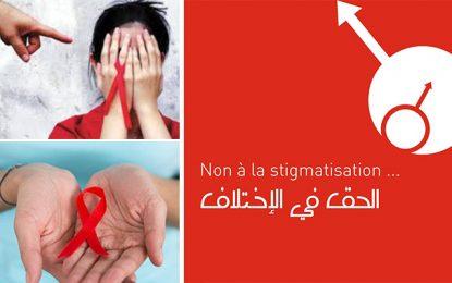 Journée mondiale de lutte contre le sida : Stop à la discrimination