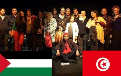 Samedi à Tunis : Poètes pour la Palestine