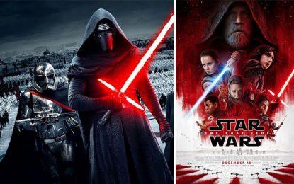 Colisée : Avant-première tunisienne de ''Star Wars: épisode VIII''