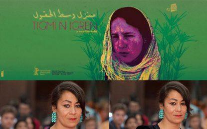 Tala Hadid présente son dernier film à Tunis