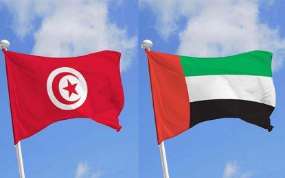 La crise entre la Tunisie et les Emirats gagne le monde du sport