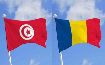 Bourses roumaines aux étudiants tunisiens
