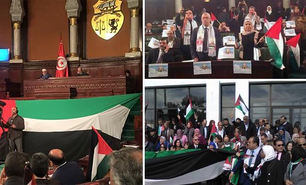 Al Qods: Une marche contre Trump à Rabat