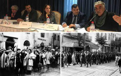 Tunisie : Commémoration de la rafle des juifs de Tunis en 1942