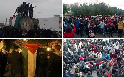 Al-Qods : Les Tunisiens manifestent en soutien à la Palestine