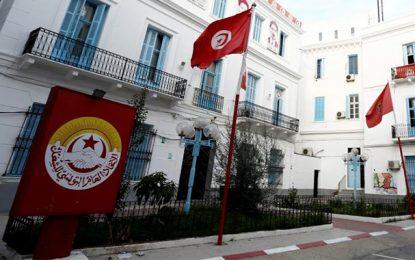 Grève des finances : 19 dirigeants syndicaux démissionnent de l'UGTT