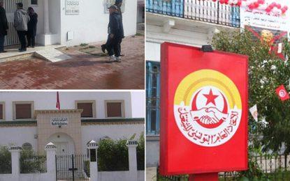 Grève des finances : Des syndicalistes suspendus par l'UGTT