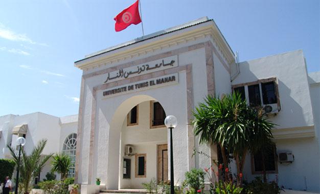 جامعة تونس المنار تحقق إشعاعا دوليا جديدا