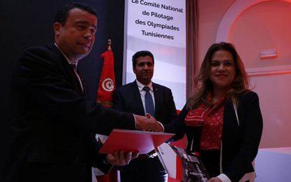 Olympiades en résolution de problèmes : Partenariat Université Centrale-Tops