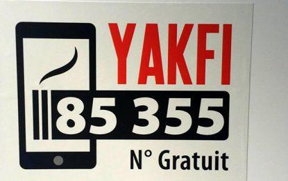 Lancement de la campagne «Yakfi» contre le tabagisme