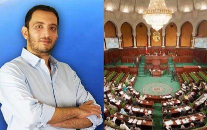 Tunisie : Yassine Ayari prêtera serment à l'Assemblée mercredi