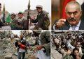 Yémen : Le roi, les larmes et les armes