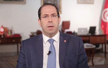 Chahed reprend la main et appelle à l'union des Tunisiens intègres