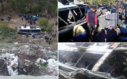 Bilan définitif de l'accident de bus à Béja