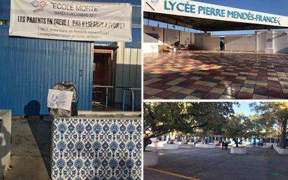 Tunisie : Suspension des cours dans les écoles françaises