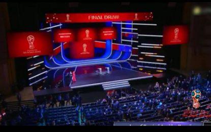 Mondial 2018: Tirage au sort en streaming