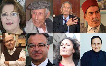Tunisie : Ces personnalités qui nous ont quittés en 2017