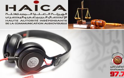 Quran Karim, radio pirate islamiste «légalisée» par la justice
